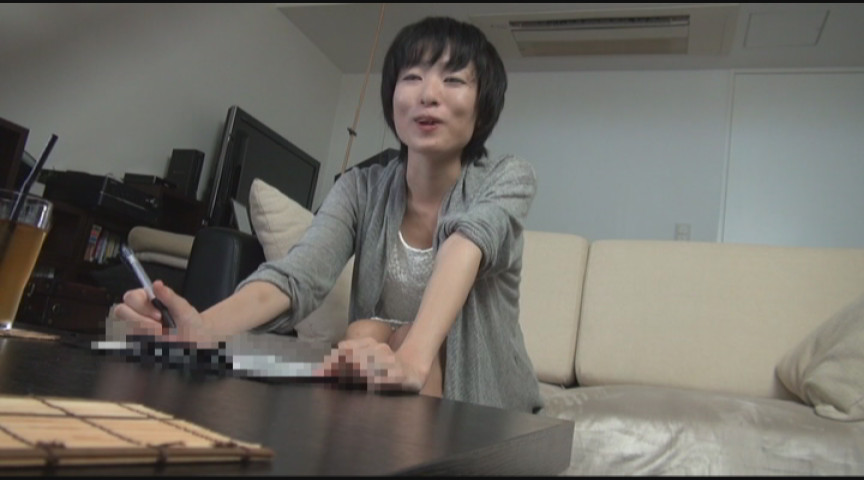 新・奥さんシリーズ[57]サンプルD1