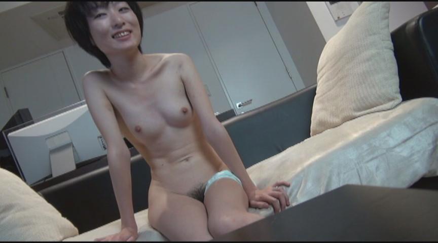 新・奥さんシリーズ[57] 画像 9