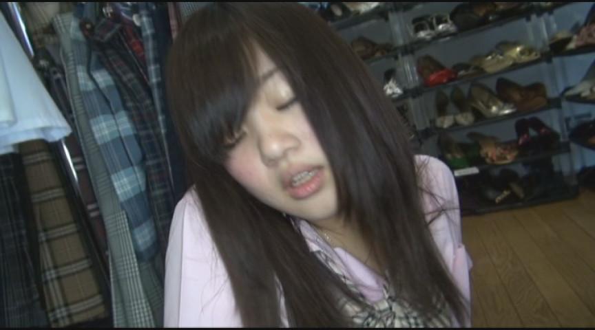 未○年(四九六)パンツ売りの少女03 の画像10