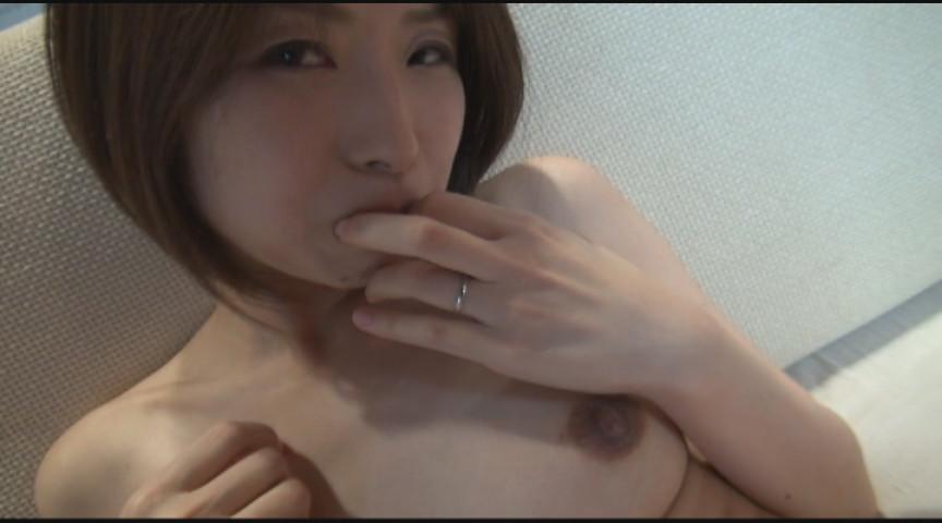 新・奥さんシリーズ[58] 画像 4