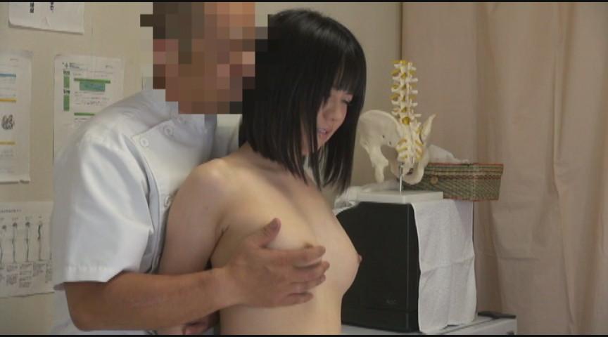 新・歌舞伎町整体治療院26 の画像12
