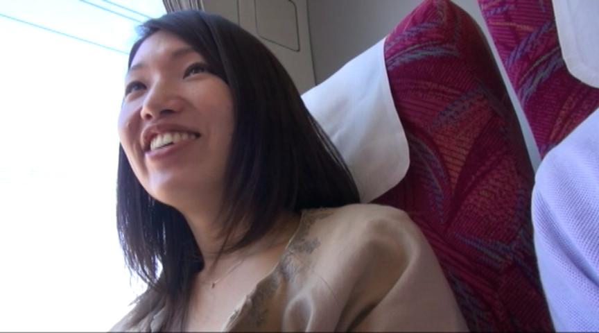 人妻不倫旅行 #142 画像 1