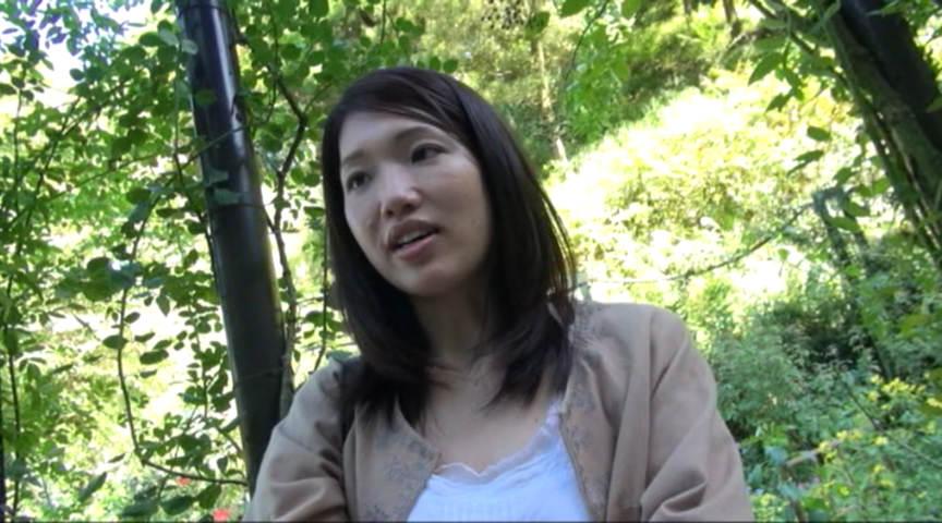 人妻不倫旅行 #142 画像 2