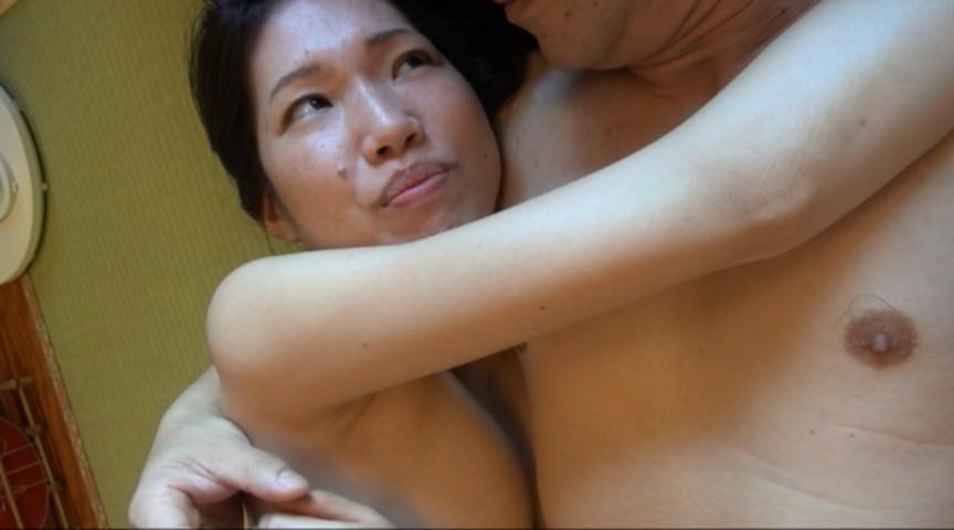 人妻不倫旅行 #142 画像 7