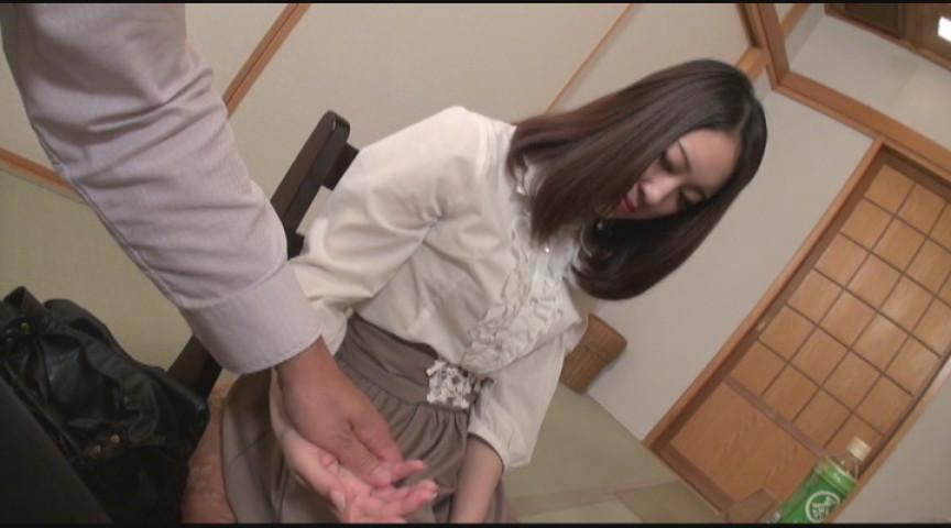 うちの妻・S津香(26)を寝取ってください29 の画像18