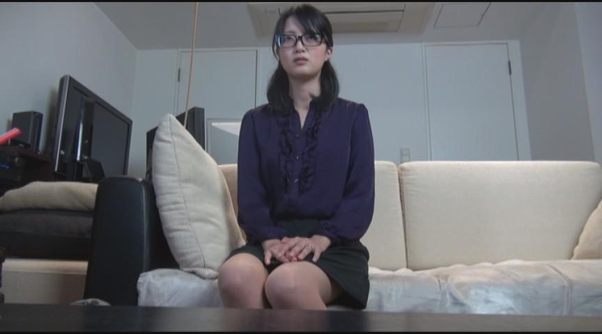 新・奥さんシリーズ[65] 画像 1