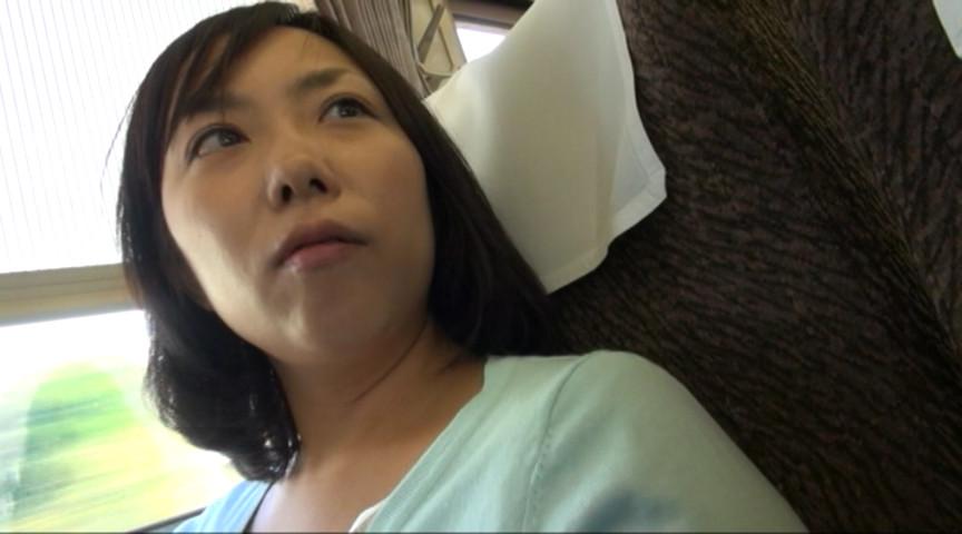 人妻不倫旅行#143 画像 1