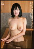 うちの妻・A乃(22)を寝取ってください38|人気の 人妻・熟女セックス過激動画DUGA