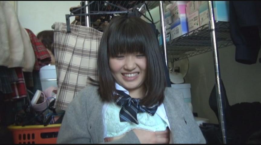 未○年(五一二)パンツ売りの少女06 の画像8