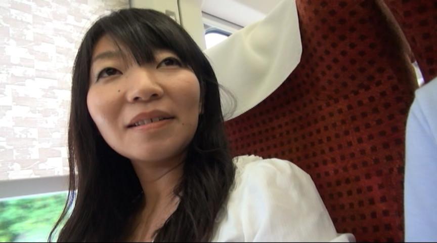 人妻不倫旅行#151 画像 20