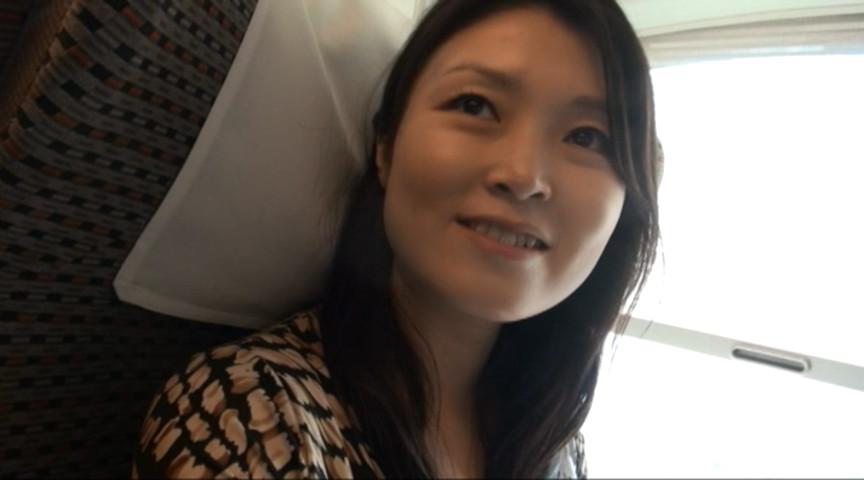 「人妻湯恋旅行」的、「人妻不倫旅行」 画像 1
