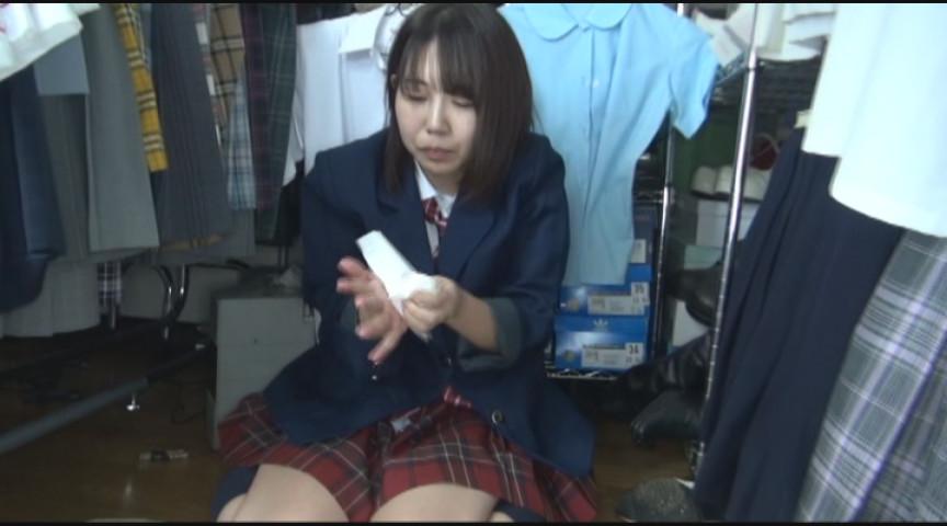 未○年(五一六)パンツ売りの少女07のサンプル画像8