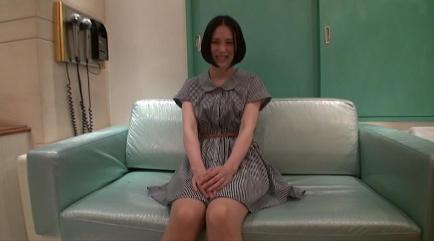 新・奥さんシリーズ[75] 画像 7