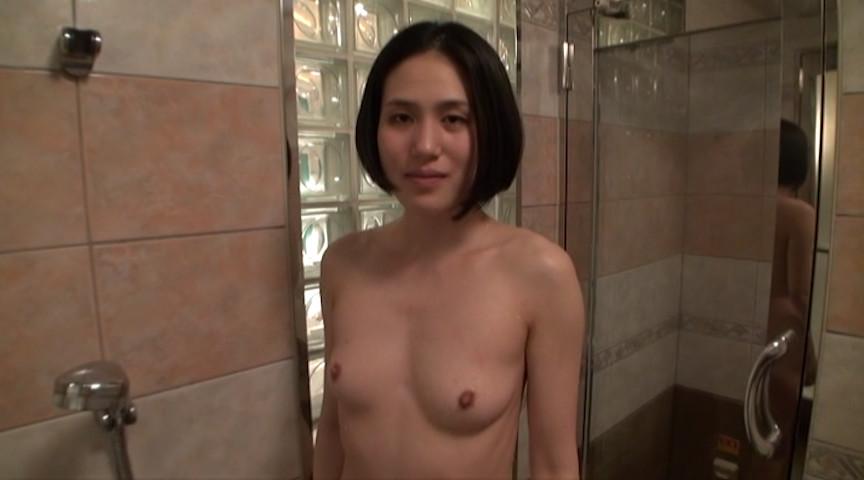 新・奥さんシリーズ[75] 画像 20