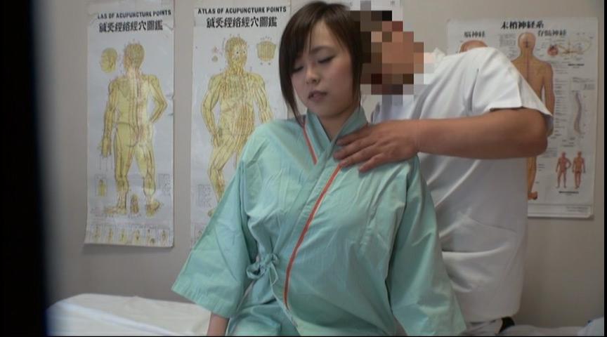 新・歌舞伎町整体治療院47 の画像18