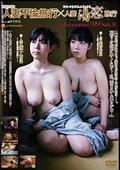 密着生撮り 人妻不倫旅行×人妻湯恋旅行 #09 B