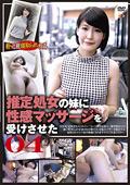 新・近親寝取られ相姦04|人気の盗撮動画DUGA