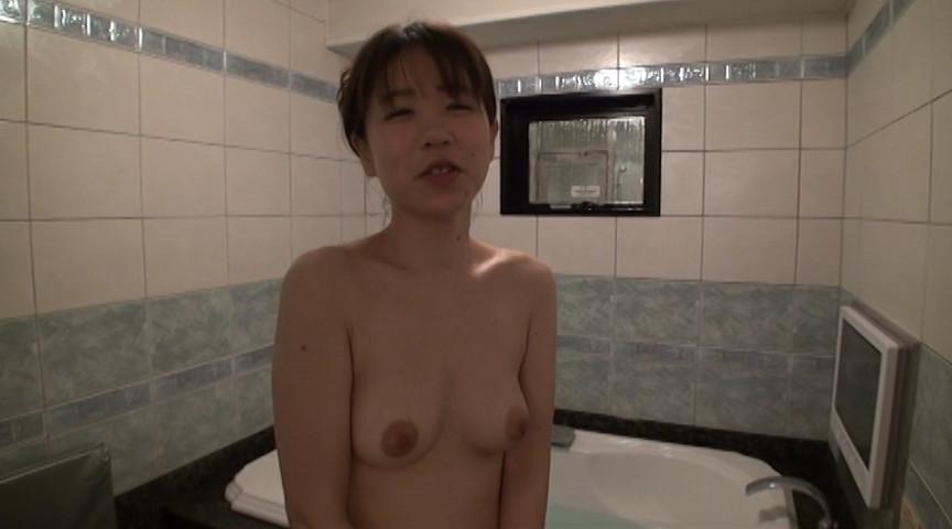 新・奥さんシリーズ[81] 画像 20