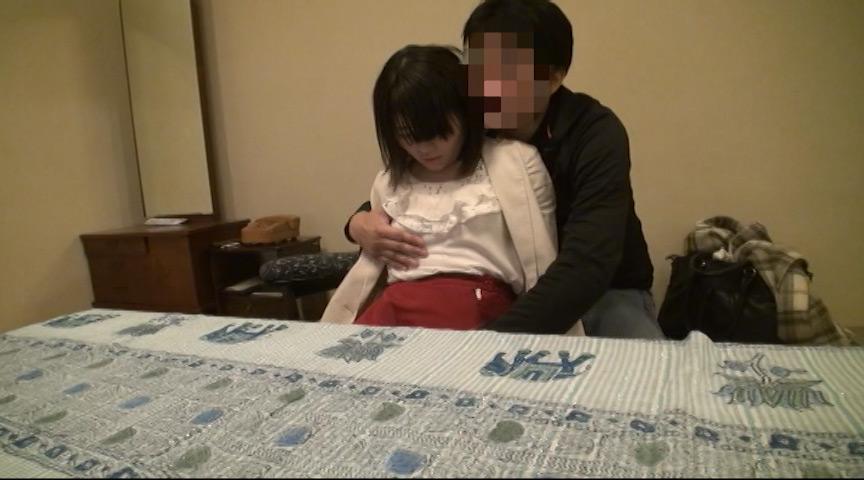 うちの妻・R花(23)を寝取ってください 特別篇サンプルD3