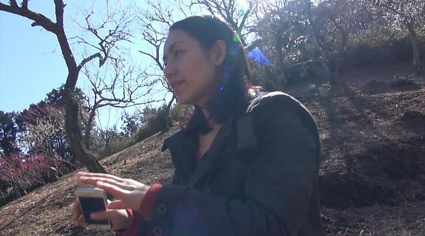 人妻不倫旅行#166 画像 3