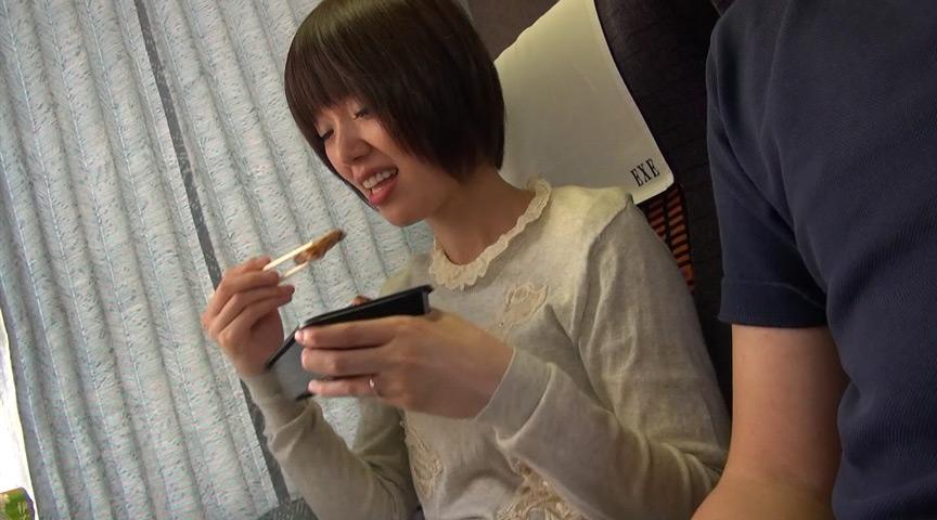 人妻湯恋旅行093 特別篇 りさ ふたたび の画像2
