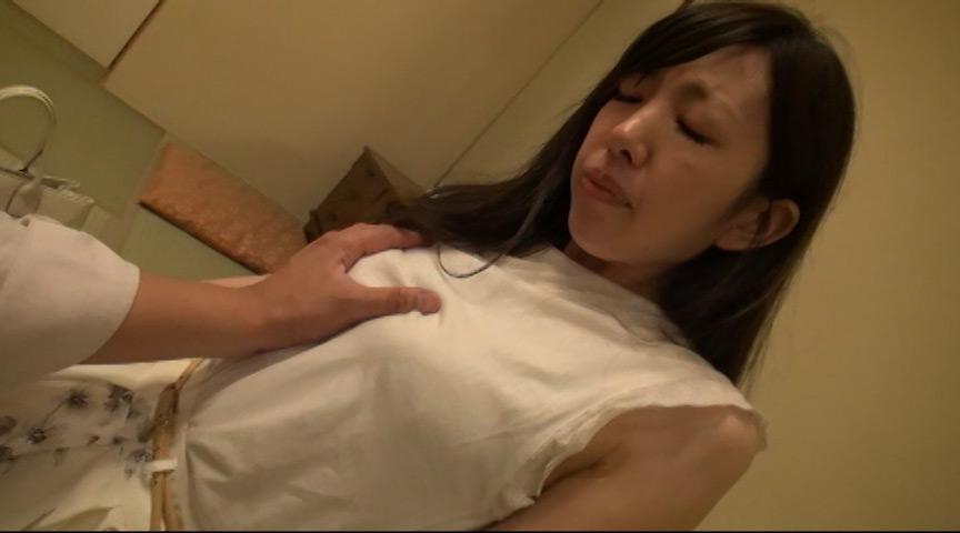 うちの妻・A音(35)を寝取ってください60サンプルD2