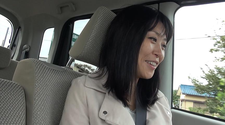 人妻不倫旅行#170 画像 1