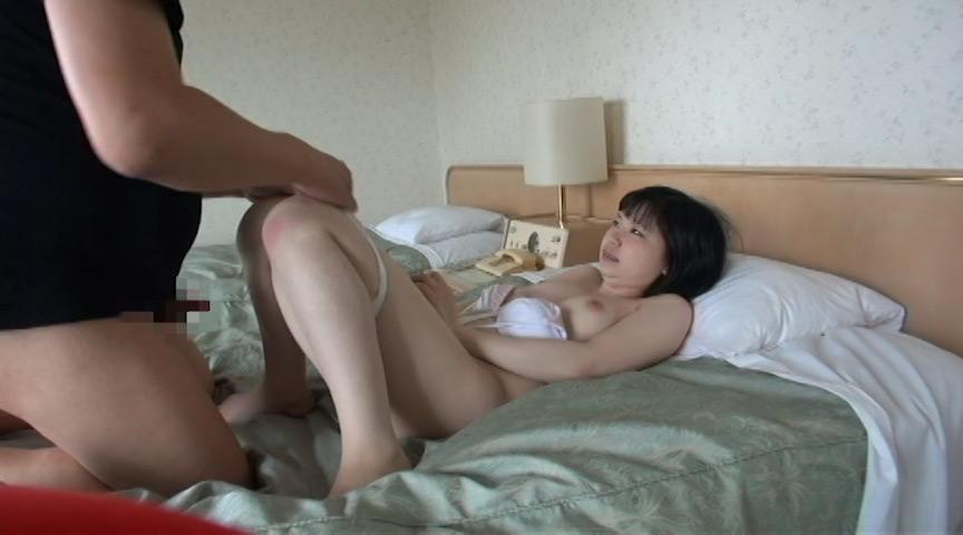実録・近親相姦[十五]SP 画像 4