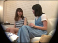 完全盗撮 女性限定・出張レズ風俗【三】のサムネイルエロ画像No.1