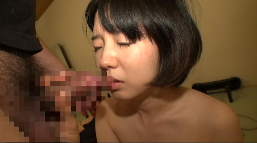 うちの妻・F美加(24)を寝取ってください69 画像 7