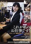 全力黒髪少女 小春結衣|人気のアニメ動画DUGA|永久保存版級の俊逸作品が登場!