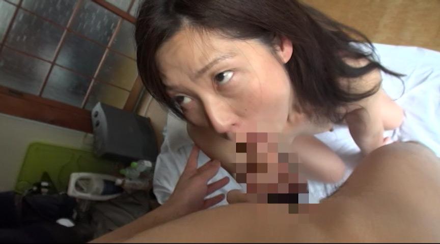 実録・近親相姦[二十]SP 画像 11