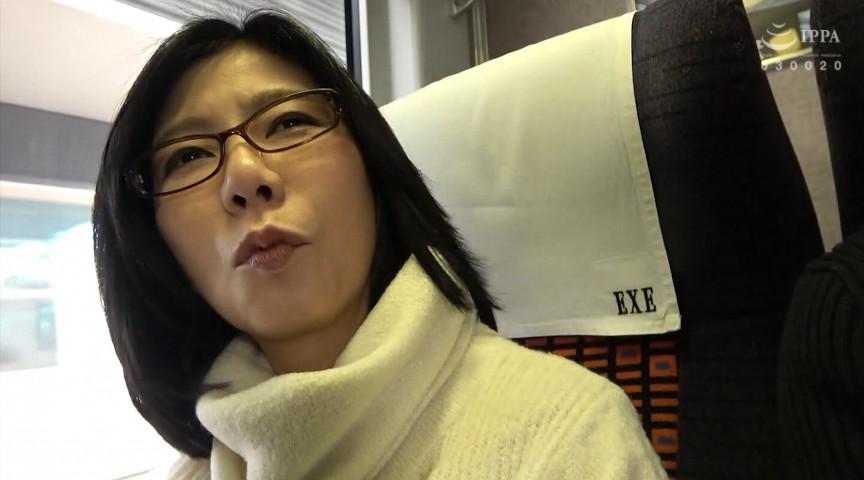人妻不倫旅行#181 画像 1