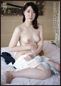 うちの妻・S江(28)を寝取ってください76|永久保存版級の俊逸作品が登場!