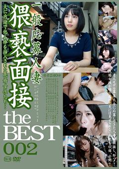 【千佳子動画】一般応募人妻猥褻面接-the-BEST-002-熟女