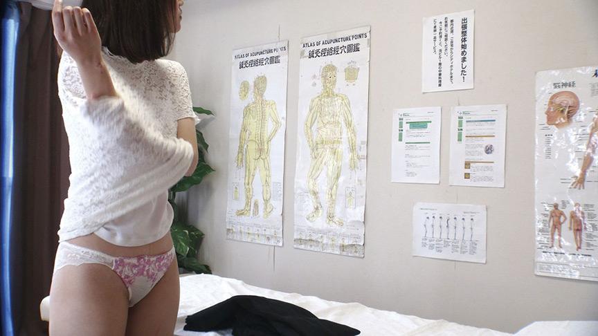 新・歌舞伎町整体治療院84 画像 2