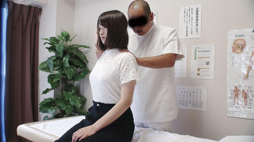 新・歌舞伎町整体治療院84 画像 15