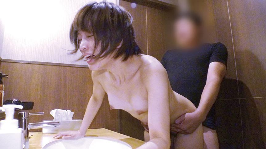 人妻湯恋旅行119 画像 8