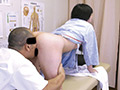 新・歌舞伎町整体治療院89-4