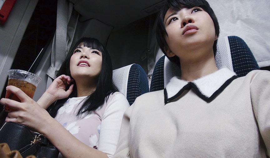 生撮 レズビアン温泉旅行02のサンプル画像