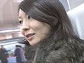 人妻湯恋旅行 再会編 REMIX01のサムネイルエロ画像No.1