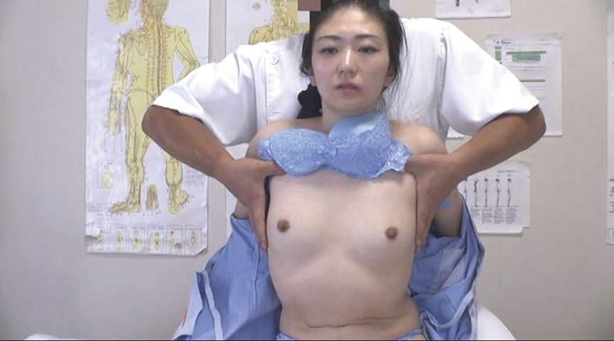 新・歌舞伎町 整体治療院 The貧乳selection02サムネイル04