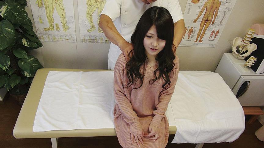 新・歌舞伎町 整体治療院94 画像 8