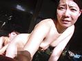 生撮 レズビアン温泉旅行08-3