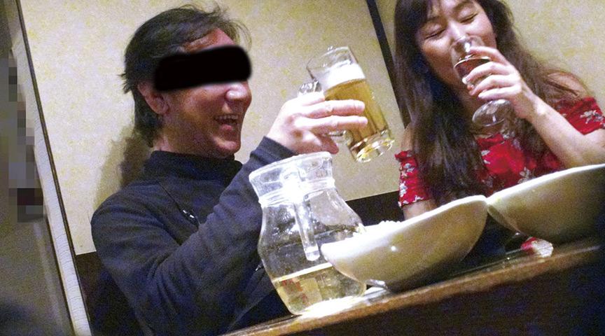 実録・近親相姦[四十三]サムネイル03