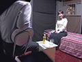 妻の女友達「小百合さん」に手を出してしまうワタシ04-0