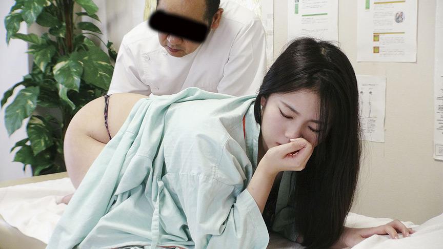 新・歌舞伎町整体治療院 2019 画像 4