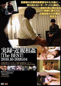 【ドラマ動画】実録・近親相姦[TheBEST]-2019.10-2020.04