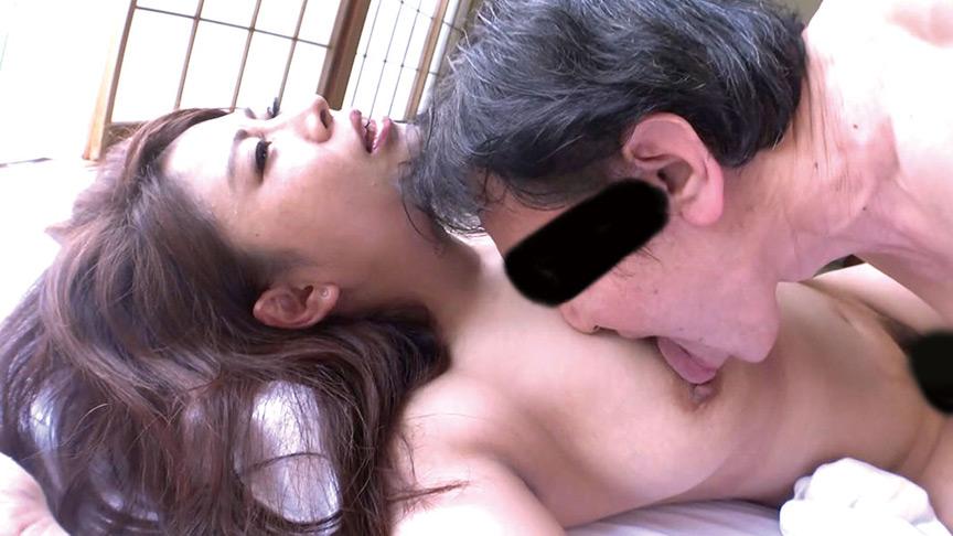 日帰り温泉 熟女色情旅#023 画像 14