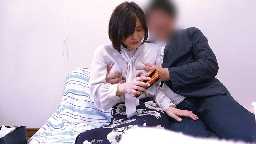 禁忌 人妻性癖開眼 02